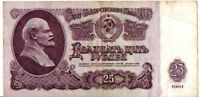 SOVIET UNION 1961 / 25 RUBLE BANKNOTE COMMUNIST CURRENCY / LENIN  #D179