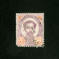 Thailand Stamps # 18 VF Used Scott Value $29.00