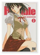School Rumble 2 Jin Kobayashi Pika Manga