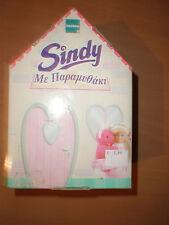 Vintage Sindy Doll Soft & Fairytale In Greek Mib Mint New Hasbro