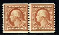 [MC4]  1917 US #495 Mint-NH ~ 4c Horizontal Coil Pair [Perf 10 Vertically]