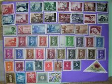 Small lot of used and unused vintage stamps from Croatia
