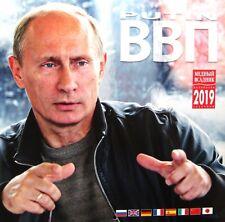 The best wall calendar 2019 Putin. sale before 04/01/2019