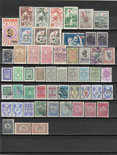 TURKEY postage due,official,red cross and other stamps lot,mixed condition