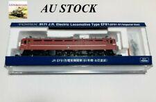 Tomix 9171 JR EF81 Electric Locomotive (EF81-81 / Imperial Use), N Gauge