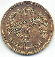 Egipto 1 Libra 1378 - 1958 Puente de Suer oro @ Sin circular @