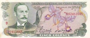 UNC 1990 Costa Rica 5 Colones Note, Pick 236e