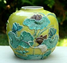A Chinese Relief Decorated Vase, Marked, Late Qing Dynasty