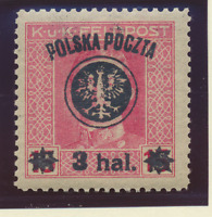 Poland Stamp Scott #31, Mint Hinged