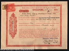 STRAITS SETTLEMENTS 1934 KING GEORGE VI PROMISERY NOTE SINGAPORE POSTAL HISTORY