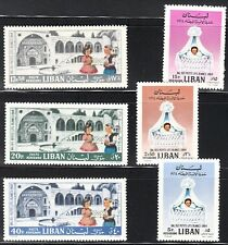 LEBANON - LIBAN MNH SC# C408-C413 BENEFIT OF CHILDREN HOSPITAL BED