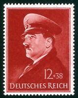 DR Nazi 3rd Reich Rare WW2 Stamp '1941 Hitler Head Fhurer 52 Birthday Uniform Sw
