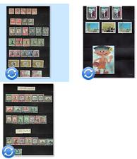 TransJordan. Trans Jordan Stamps collection. 1930 -1988, nice collection. #23