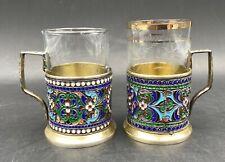Two Elegant Antique Russian Style Silver Gilt & Cloisonné Enamel Tea Cups #1