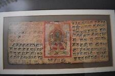 Circa 18th C Sanskrit Manuscript, Hindu Goddess Kali in Mahakali Form