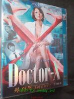 Japanese Drama : Doctor X / Gekai Daimon Michiko Season TWO 3 DVD9 English subs
