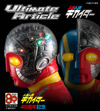 Kikaida 1:4 Statue Ultimate Article with light system Authentic MIB Kikaider