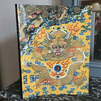 Il Suo Of Heaven Imperial Arts Of China Thorp il Press 1988