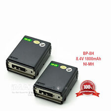 2 x Bp-8 Cm-8 Battery for Icom Radio Shack H2 H6 H12 Htx-202 Htx-404