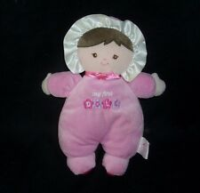 "8"" PRESTIGE PINK MY FIRST BABY DOLL BROWN RATTLE STUFFED ANIMAL PLUSH TOY SOFT"