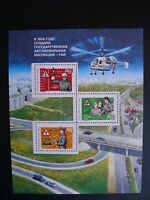 1996 Road Traffic police anniversary RUSSIA MNH Sc 6333