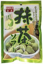 Japanese Heavenly Green Tea Lovers Soft Candy Amehama Soft Green Tea Matcha