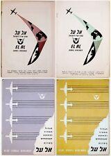 1950 Israel EL AL Five ADVERTISEMENTS Lockheed Constellation BRISTOL BRITANNIA