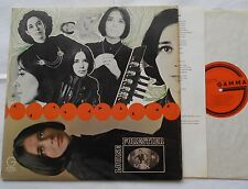 LOUISE FORESTIER S/T CANADA 1969 PSYCH FUZZ PROG LP FRENCH QUEBEC Insert