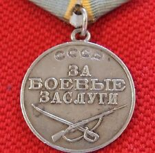VINTAGE RUSSIA SOVIET UNION MEDAL FOR COMBAT SERVICE #900393