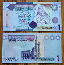 Libya 1 Dinar ND (2009)  P-71 UNC CURRENCY BANKNOTE PAPER MONEY  -> GADDAFI