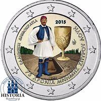 Griechenland 2 Euro Münze Spyridon Louis 2015 Gedenkmünze Olympiasieger in Farbe