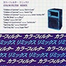 Remix by Color Filter (CD, Jun-2005, Darla Distribut