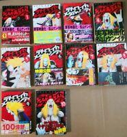 Manga DETROIT METAL CITY Complete Set 1-10 Japanese language OBI US Seller.