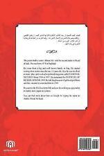 Letters Written by a Man in His Forties : Riyad Al Kadi by Riyad kadi (2014,...