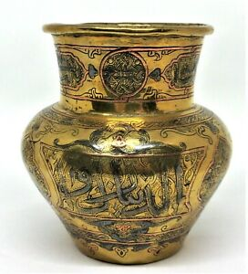 ANTIQUE CAIROWARE BRASS VASE INSCRIBED inlaid with SILVER & COPPER 19th Century.