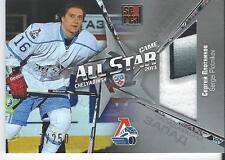 2012-13 Hockey KHL Gold Collection SERGEI PLOTNIKOV #ASG-J14 7/250 All Star Game