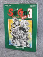 SA GA 3 Jikuh no Hasha Kanketsu Clear Hen Guide Book Game Boy 71*