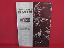 Front Mission Series: Gun Hazard Official Fan Book / SNES