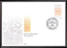 Estland 2018 Estonia 100 Anniv, First Stamp stamp FDC Mi 924