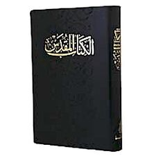 Arabic Bible, New Van Dyck Version, Black Vinyl Cover, Classical, Larger