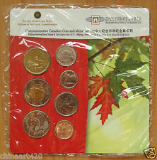 242/500 Commemorative Canada Coin & Medal, Beijing International Coin Expo.2012
