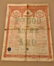 TURQUIE DETTE CONVERTIE UNIFIEE EMPIRE OTTOMAN TITRE AU PORTEUR DE 500 Frs 1903