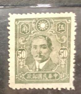 China Stamp-1942-Dr. Sun Yat-Sen 50c-olive/grey MNH