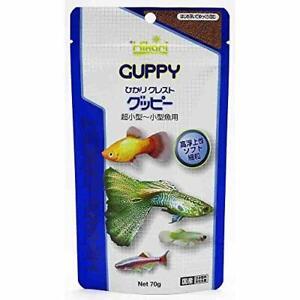 Hikari Crest Guppy 70g Fish Food 86147 JAPAN IMPORT