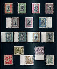 PAPUA 1932 Pictorial set SG 130-145 MVLH (minimal hinge trace) SCARCE SO FRESH !