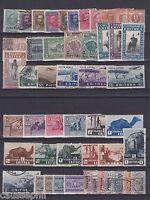 es - ERYTHREE, Joli lot 50 timbres différents 1900's/1930's, OFFRE RARE !