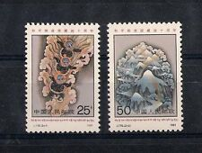 Timbres stamps timbres Chine 1991 j176 40th anniv. Peaceful LIBERATION Tibet