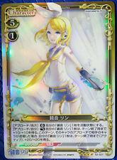 Vocaloid Hatsune Miku Trading Card Precious Memories 02-027 Kagamine Rin (FOIL)