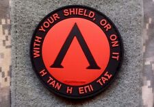 LAMBDA SPARTAN RED PATCH WITH YOUR SHIELD PVC RUBBER DEVGRU TACTICAL Hook Backin