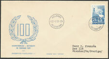 Finland 1953 FDC 25mk - Finnish Temperance Union Movement 100 Years - to Sweden